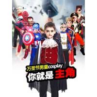 万圣节儿童服装男童吸血鬼王子海盗忍者武士美国队长cosplay表演