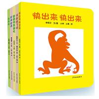 幼幼成长图画书纸板书第一辑全5册0-3-6岁婴幼儿启蒙绘本儿童读物 日本授权 宝宝亲子早教认知 快出来快出来 该起床了
