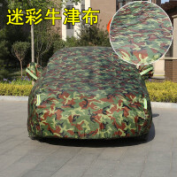 五菱宏光S荣光S1之光V S3车衣面包7座专用牛津布车罩防晒防雨隔热SN5535
