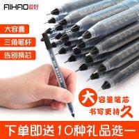 爱好矫姿大容量中性笔0.5mm笔学生用签字笔考试碳素笔0.35红笔蓝黑色全针管一次性水性笔圆珠笔办公文具用品
