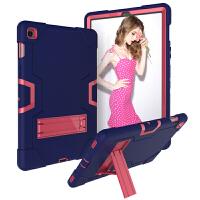 三星Galaxy Tab S5e防摔硅胶套T720外壳10.5英寸T725支撑保护套