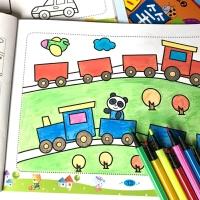 幼儿园儿童涂鸦画画本宝宝涂色书 水彩笔图画本填色绘画书3-6-8岁