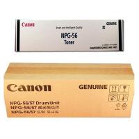 原装正品 Canon/佳能 NPG-56 黑色墨粉 NPG-56/57 感光鼓组件 适用于佳能 iR-ADV 6055