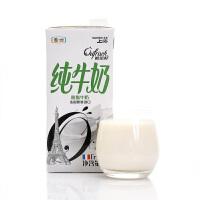 上质欧诺鲜脱脂牛奶1L(法国原装进口)