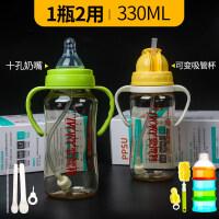 奶瓶ppsu耐摔宽口径宝宝0-6-18-36个月防摔胀气240ml奶瓶大a214