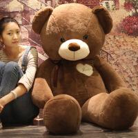 ?正版泰迪熊大号睡觉抱公仔毛绒玩具抱抱熊玩偶布娃娃女生生日礼物