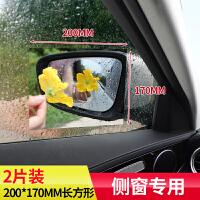 汽车后视镜防雨贴膜反光倒车镜纳米防水膜抖音雨天防雾贴高清通用