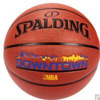清仓特价斯伯丁 74-630Y室内外通用款 PU材质 篮球