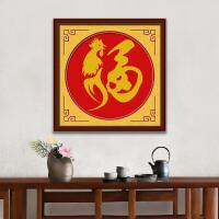 十字绣福字线绣字画客厅玄关中国风鸡福十字绣小幅简单绣