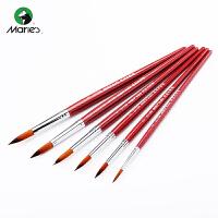 马利牌G1106尼龙水彩画笔国画毛笔丙烯勾线笔水粉水彩套装水彩笔