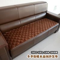 沙发垫冬季保暖办公室沙发坐垫真皮实木沙发套飘窗垫毛绒椅垫