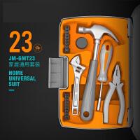 家居家用工具套装工具箱多功能维修手动电工专用维修工具组套4ez