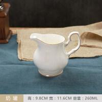 【支持礼品卡】骨瓷英式奶罐陶瓷奶缸带手柄加奶拉花杯牛奶杯奶壶小奶盅陶瓷器具 jq5