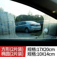 汽车后视镜防雨膜倒车镜防雾膜倒后反光镜纳米防水高清贴膜通用