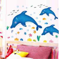 3d海豚墙贴纸 可移除儿童房卧室客厅墙壁装饰 幼儿园创意卡通贴画