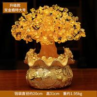 黄水晶摇钱树摆件 招财树家居酒柜装饰工艺品客厅小发财树