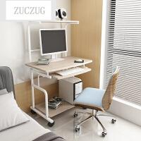 ZUCZUG迷你电脑桌简约现代书桌 小户型台式办公桌 可移动双层桌子经济型 +椅