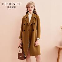 【到手参考价:599.6元】羊毛大衣女士中长款2019韩版双排扣通勤毛呢外套迪赛尼斯冬季新款