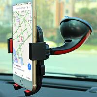 车载手机支架吸盘式车内通用车上汽车用品创意仪表台