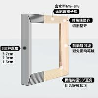 中盛画材松木实木数字油画内框木框条油画框木框定制定做拼接加厚