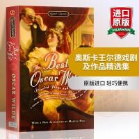 正版现货 奥斯卡王尔德戏剧及作品精选集 英文原版小说 The Best of Oscar Wilde 莎乐美 不可儿戏