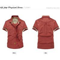 AFS JEEP短袖衬衫男装2016新款夏季男士休闲短袖衬衣大码1589