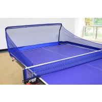 乒乓球自动发球机 集球网 原装网乒乓球收球网 回收网