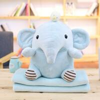 卡通可爱大象河马抱枕被子两用多功能靠枕靠垫午睡毯子折叠 公仔40毯子1*1.7米