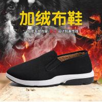 【年货节 1件3折 到手价39元】乌龟先森 加绒布鞋 男士传统老北京布鞋简约舒适工作棉鞋保暖一脚蹬中老年鞋