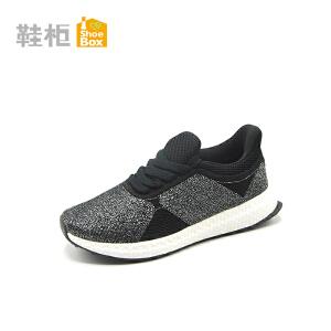 达芙妮集团 鞋柜秋款休闲运动拼接系带女单鞋