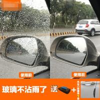 汽车后视镜防雨剂 玻璃驱水剂倒车镜雨敌防雾剂镀膜SN0737
