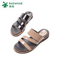 【限时秒杀 37元】热风潮流时尚多条带女士拖鞋休闲平底凉鞋H51W8217