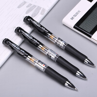 晨光k35按动中性笔0.5黑笔学生用考试专用笔红色笔圆珠笔学霸刷题笔碳素笔签字笔商务高档水性笔办公文具用品