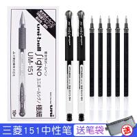 日本�M口uniball �P三菱UM-151中性�Pmitsubishi�字�P0.5�P芯�W生用考�����黑色水�P0.38��沼�