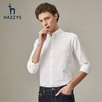 Hazzys哈吉斯商务白衬衫男长袖正装秋冬款纯棉修身衬衣韩版男装潮