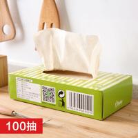 竹纤维抽取式抹布吸水洗碗布清洁布厨房一次性不掉毛擦手巾洗碗巾