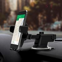 汽车手机支架 车载支架 吸盘式可伸缩仪表台中控台导航架子