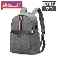 2018双肩电脑包女///.6寸笔记本电脑包背包学生书包时尚韩版 灰色标准版 寸