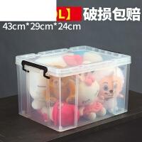 0511233116355零食玩具整理箱特大号衣服箱子收纳盒收纳箱塑料储物箱透明整理箱 透明可视收纳箱