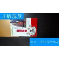 【二手旧书9成新】维多利亚女王的秘密厨房 /[英]简・贝斯特・库克 上海远东出版社
