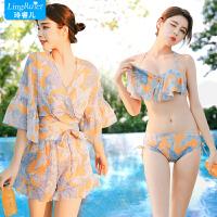 韩国分体泳衣三件套小香风比基尼裙式遮肚小胸泡温泉游泳衣女
