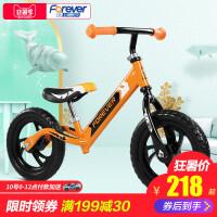 儿童平衡车滑步车宝宝小孩玩具溜溜车2-3-6岁滑行学步车