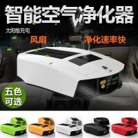 太阳能车载空气净化器加湿消雾霾香薰pm2.5 白色 升级版