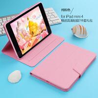 ipad mini4保护套全包边防摔壳苹果迷你4硅胶平板皮套 纯粉色 mini 4专用>
