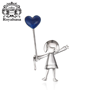 皇家莎莎胸针别针胸花小西装配饰女韩版毛衣披肩扣爱心情人节礼物