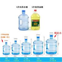 水桶 塑料 家用饮水机水桶小水桶纯净水桶家用水桶带盖加厚储水桶