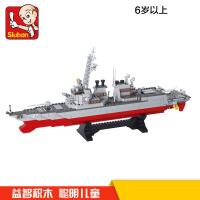 小鲁班航母拼装 仿真航母战斗群驱逐舰军事模型益智玩具组装积木