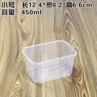 塑料保鲜盒方形透明食品面包烘培盒微波炉饭盒