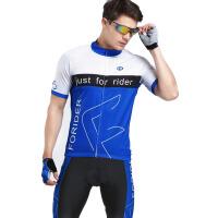 运动骑行服饰  夏款男士短袖骑行服 蓝色  速干套装