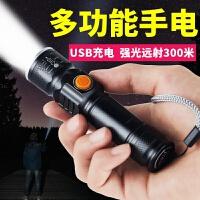 2018 LED强光小手电筒亮远射可usb充电变焦户外家用迷你防水